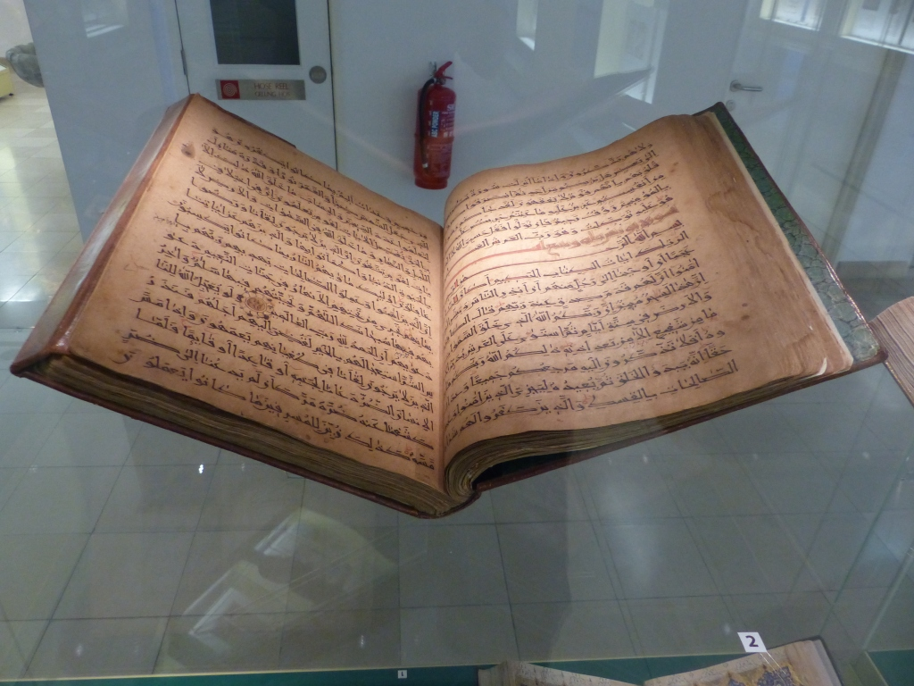 A very old Quran