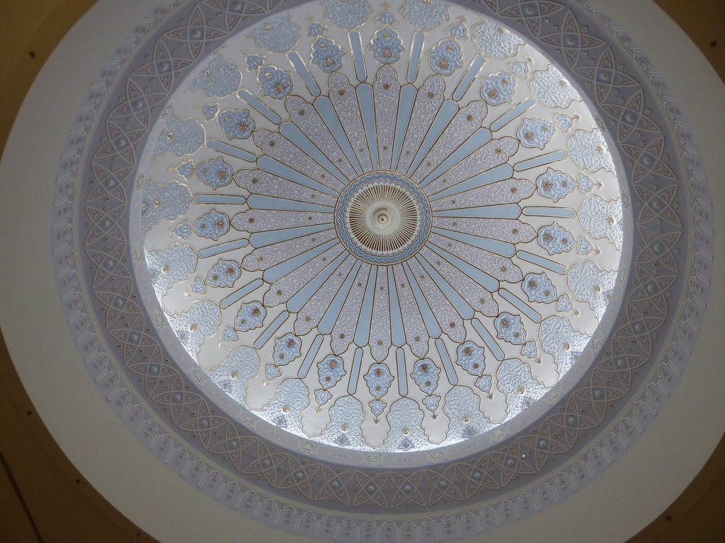 The museum's beautiful domed ceiling